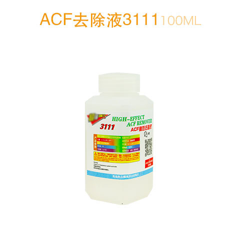 MECHANIC Original High Efficient 3111 for ACF conductive glue removal liquid LCD screen cable cleaning for IPhone