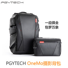 Pgytech сумка для камеры, Портативная сумка через плечо с одним объективом, зеркальная камера, беззеркальная камера Canon для альпинизма, уличная камера onemo Ba