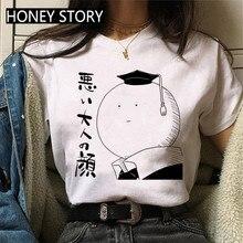 De moda Unisex, pantalón corto Casual manga Tops camiseta Anime japonés aula asesinato camiseta de las mujeres de dibujos animados divertido Harajuku camiseta