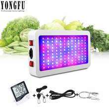 1200W LED Grow Light Double Chip with Veg&Bloom Switch,Full Spectrum led Plant light  Daisy Chain for Indoor Plants Growing