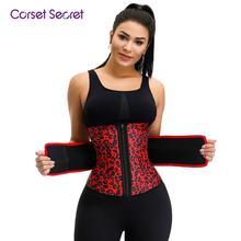 Corset Secret Women Waist Trainer Zip Latex 7 Steel Boned Queen Size waist Cinchers Leopard