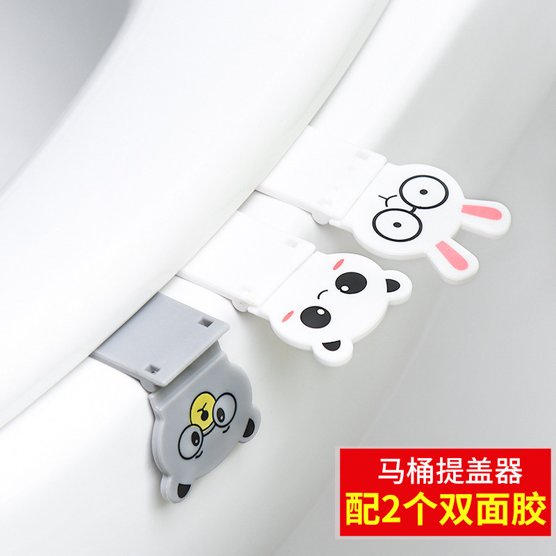 Household Toilet Cover Lifter Cartoon Creative Adhesive Pedestal Pan Handle Bathroom Toilet Chamber Pot Cover Handle