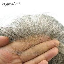 Hstonir مستعار السويسري الدانتيل موجة طفيف كثافة الضوء الأبيض نوعية جيدة رجل هيربيسي نظام h074
