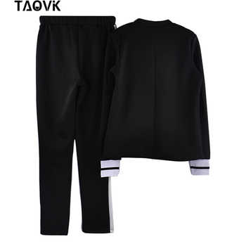 TAOVK women Costume 2 two Piece Set Long sleeve stand-up collar buttonless Black and white tracksuit