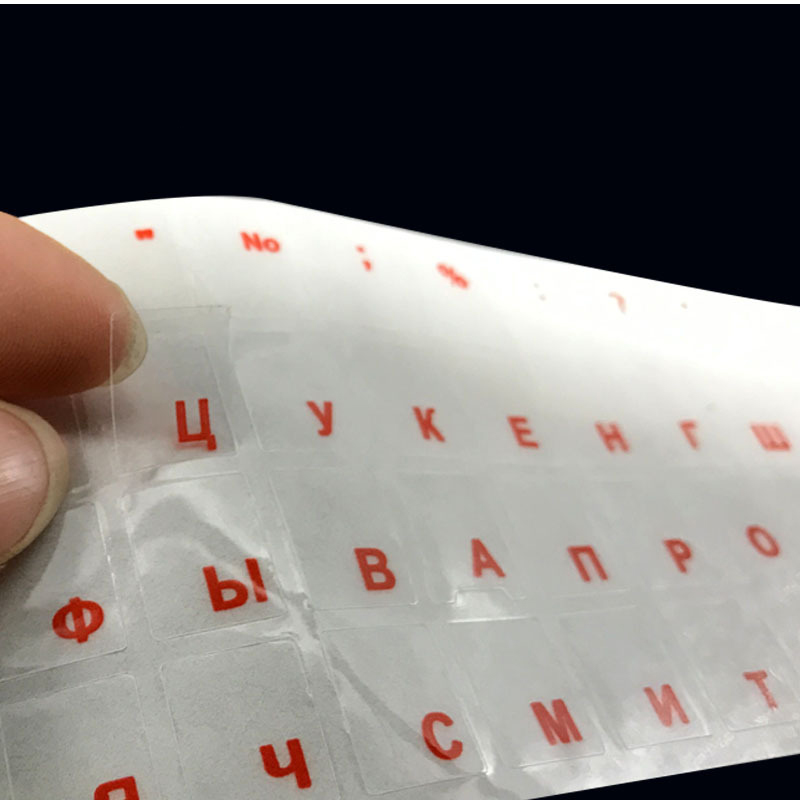 5 Color Russian Laptop Transparent Keyboard Sticker Russian Language Keyboard Letter Sticker Film With Light Color Keyboard