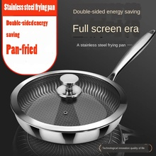 Stainless steel frying pan uncoated non-stick pan light oil fume pan gas stove induction cooker universal air frying pan new special price large capacity intelligent oil smoke free fries machine automatic electric frying pan 220v 3l