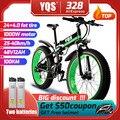 [Бесплатная доставка] 1000 Вт Новый Супер нев Снег велосипед электрический велосипед Ebike 21 Velocidade Ebike 48 в электрический велосипед увеличение ши...