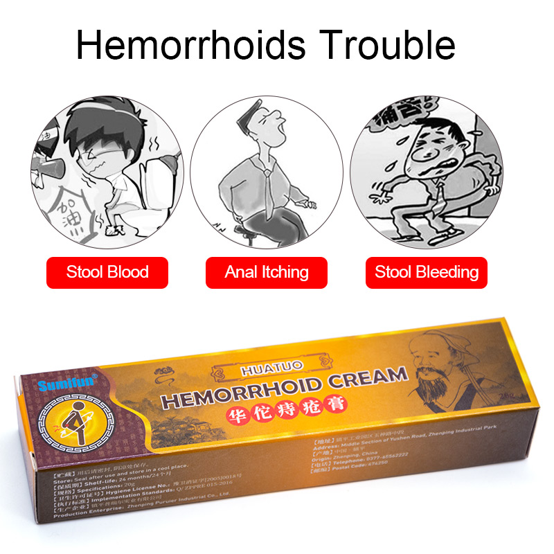 Sumifun 1Pcs Hemorrhoids Ointments Herbal Cream Painkiller Pain Relief External Anal Fissure Medical Plasters Health Care P1075
