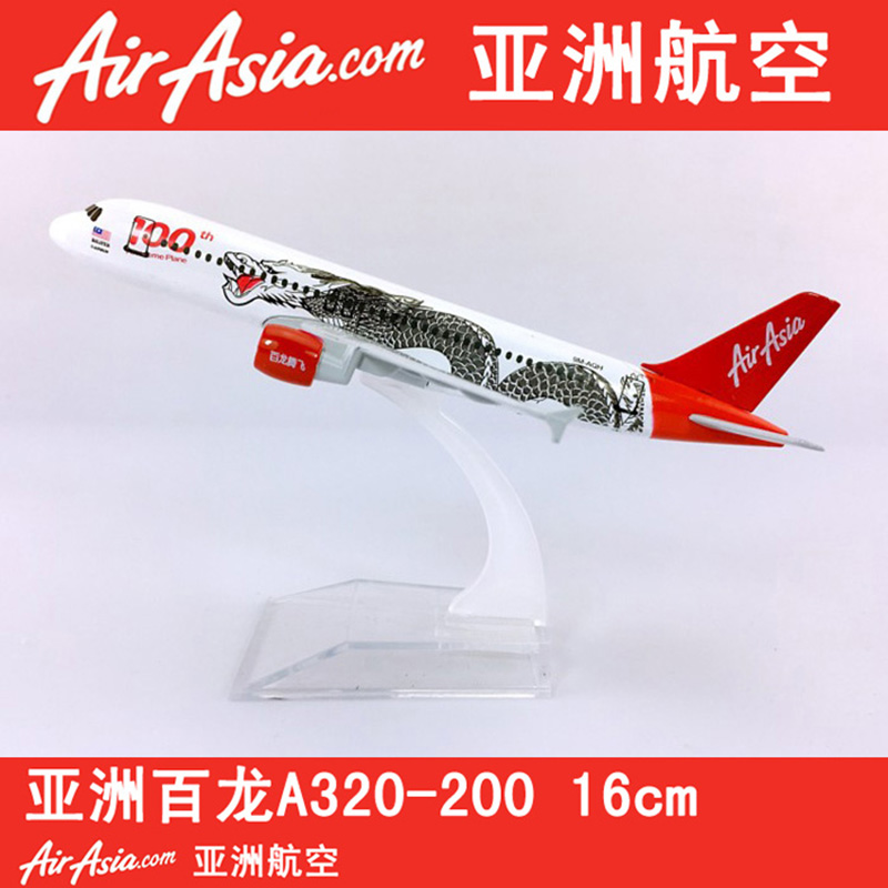 16CM Static Diecast Aircraft 1:400 Scale Airbus A320-200 Model Air Asia Airline Dragon Parten With Base Alloy Plane Collectible