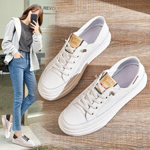 Platform Sneakers Women's Running Shoes Woman Fashion White Shoes Womens Trainers Flat Chunky Sneakers for Women