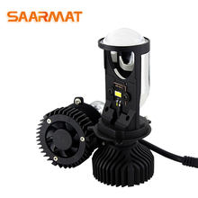 SAARMAT 2PCS H4 Mini Bi LED Projector Lens Headlight Motorcycle Auto Lamp LED Bulb 12V High Beam Low Beam All in One Car Lights(China)