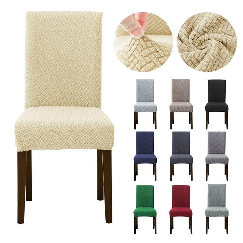Жаккардовый растяжимый обеденный чехол для кресла спандекс Чехол для стула для кухни столовой чехлы для стула эластичные Стрейчевые