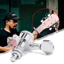 Фиксаторы Колки для гитары, Колки для гитары, насадки для струн, Передаточное отношение для 6R, встроенный музыкальный инструмент, аксессуары для гитары