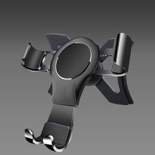 Alumínio de 360 graus de gravidade carro suporte de montagem para audi a3 s3 moblie telefone titular multi função veículo navegação acessórios do carro