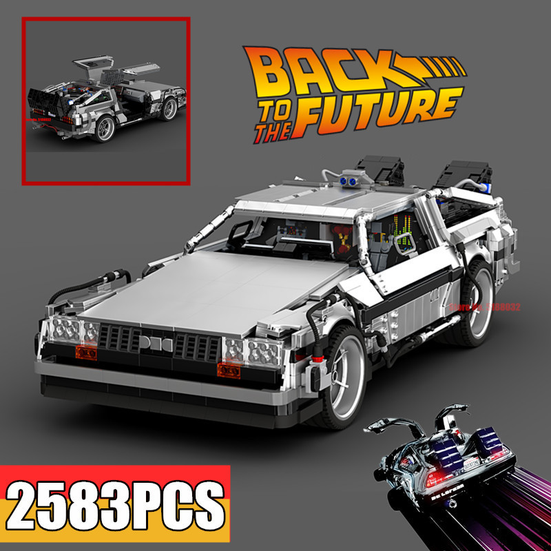 New Movie Series Time Travel Back To The Future 1985 Machine Technical Racing Building Blocks Sports Car Model Bricks Kids Gift