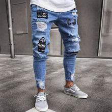 Модные мужские Стрейчевые рваные джинсы, обтягивающие байкерские джинсы, потертые узкие джинсовые штаны, 2 цвета, горячая распродажа