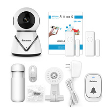 Home Security System Kit Ip Camera Pir Door Sensor Infrared Detector PIR Motion Sensor Wireless WIFI Doorbell GSM APP Control