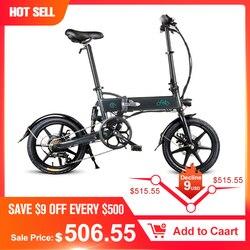 [EU Direct] FIIDO D2S Shifting Version 36V 7.8Ah 250W 16 Inches Folding Electric Bike 25km/h Max 50KM Mileage Electric Bicycle