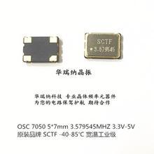 5pcs Oscillator active chip crystal oscillator OSC 5 * 7 7050 3.579545 MHz 3.579 m sctf5v