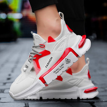 Men's shoes summer breathable men's casual sports white