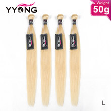 Yyong 50g/Piece 613 Blond Hair Bundles 100% Human Hair Weaves Honey Blond Brazilian Straight 5 Or 6 Bundles Remy Hair Extension