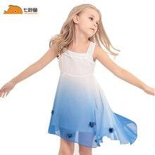 Шифоновое платье градиентной расцветки для девочек синее летнее