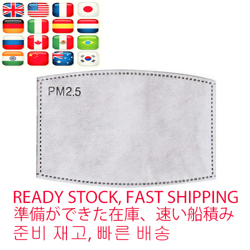 PM2.5 Filter Paper Anti Haze Mouth Mask Anti Dust Mask Filter Paper Health Care FOR KR TH PL US IT NL FAST SHIPPING