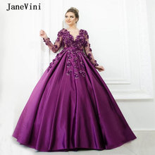 Janevini Великолепные фиолетовые платья с длинными рукавами