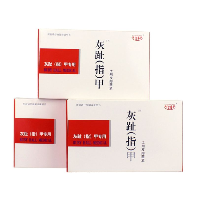 25ml Nail Fungal Treatment Set Chinese Herbal Medicine Toenail Anti Fungus Infection Repair Essence Liquid Onychomycosis Removal