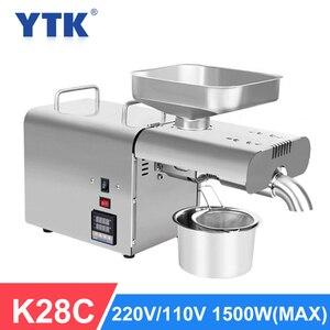 Image 1 - YTK K28C Automatic Oil Press Household FLaxseed Oil Extractor Peanut Oil Press Cold Press Oil Machine 1500W(max)