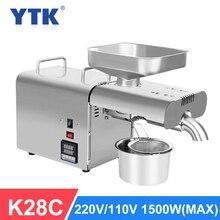 YTK K28C Tzc 0502b ביתי שמן פשתן חולץ שמן בוטנים כבישה קרה שמן מכונת 1500W (מקסימום)