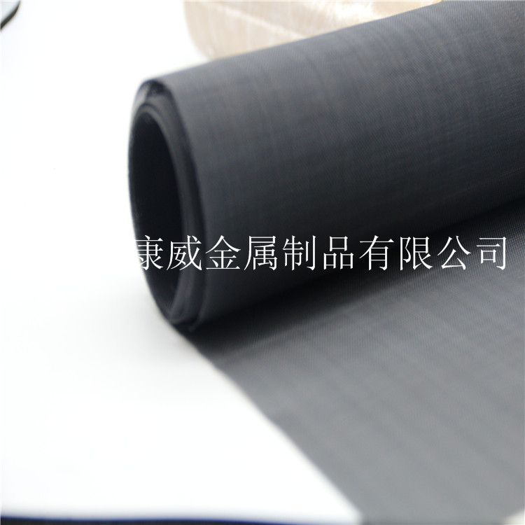 Tungsten Wire Mesh, Square Hole, High Temperature Resistant, Tungsten Wire Filter, 1 Square Meters