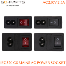 Generic 1PC IEC 320 C8 MAINS AC Power Socket Electric plug power cord inlet Power Receptacle With ON OFF Rocker Switch CCC CE цена 2017
