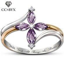 Кольца СС для женщин модные ювелирные изделия фиолетовый кубический циркон камень лошадиный глаз кольцо для невесты, для свадьбы, помолвки Anel Прямая CC2344