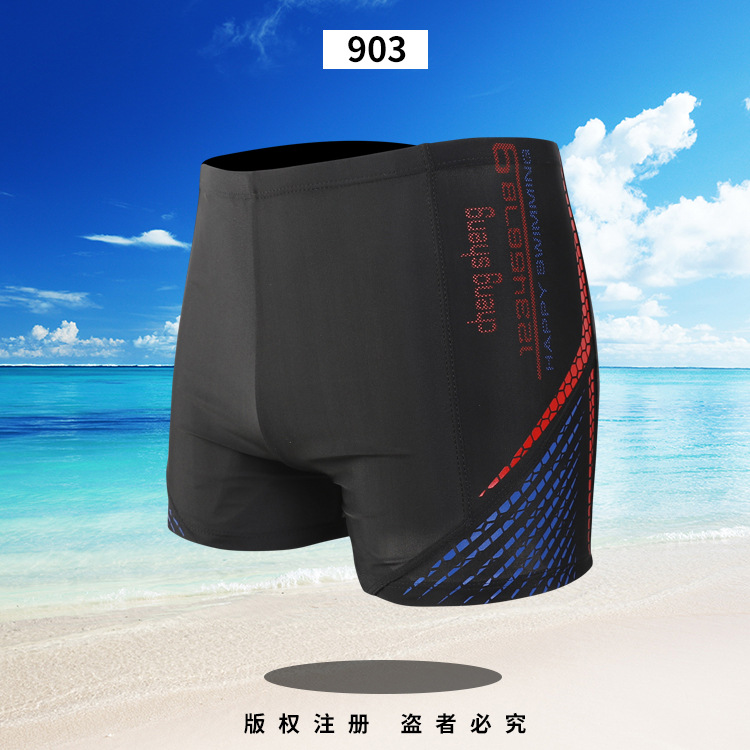 Men Swimwear Swimming Trunks Plus-sized Boxer Fashion Dyed Swimming Suit Adult Quick-Dry Profession Large Size Swimming Trunks 9
