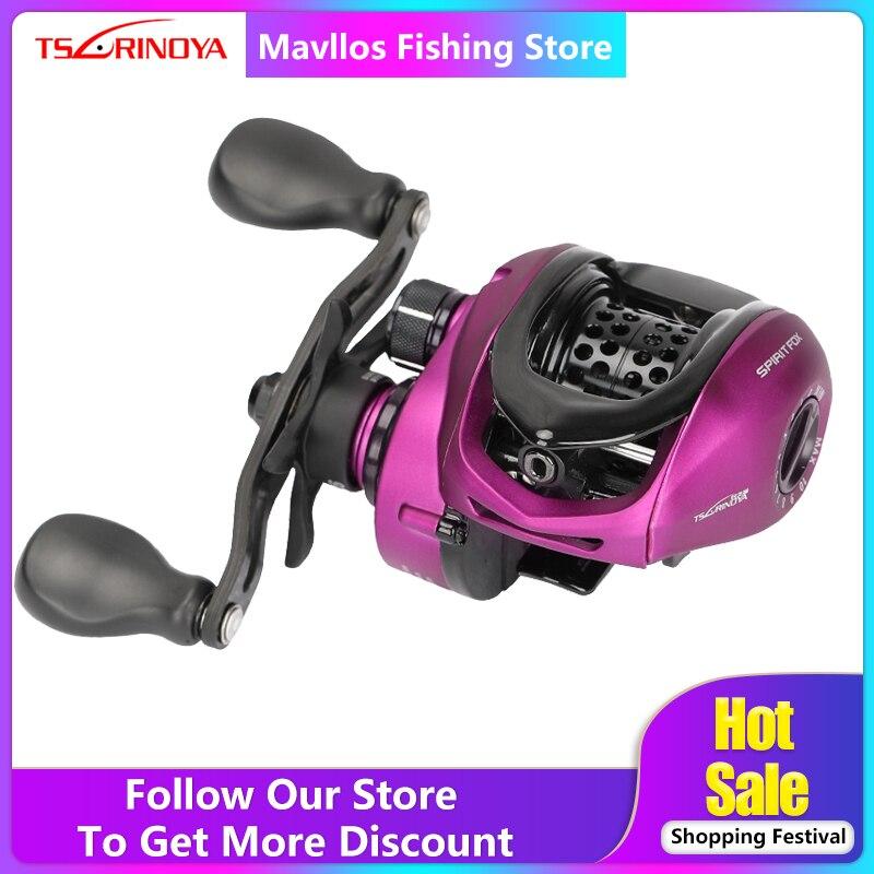 TSURINOYA SPIRIT FOX Ultralight BFS Fishing Baitcasting Reel Left Right Hand 162g Metal Spool TROUT Bait Casting Fishing Reel