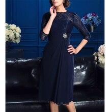 Синие короткие шифоновые женские вечерние платья с рукавами 3/4, трапециевидные кружевные платья до колен с оборками, короткие платья для мамы и дочки