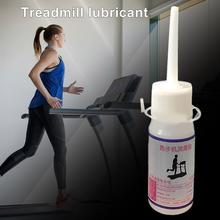 30ml New High-quality Silicone Treadmill Belt Lubricant Silicone Universal Treadmill Belt Lube For A Range Of Treadmills