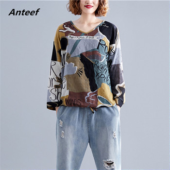 korean style cotton plus size vintage autumn casual loose tee t shirt women t-shirt ladies tshirt clothes 2020 tops streetwear hillbilly funny tshirt t shirt women 2018 vintage tshirt cotton tee shirt plus size psychedelic research volunteer t shirt women