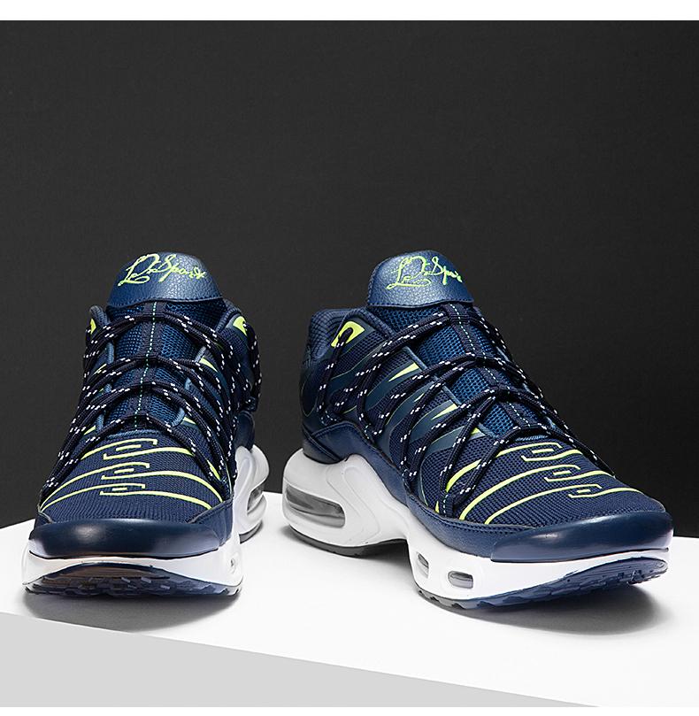 Sneaker, Sportschuhe | sportshop3000