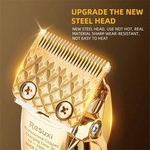 Профессиональная машинка для стрижки волос триммер бороды мужской