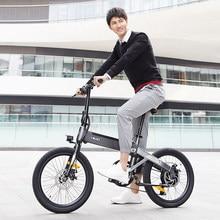 Himo Opvouwbare Elektrische Fiets C20 20 Inch Vouwen 80Km Range Power Assist Eletric Fiets Bromfiets E-Bike 10AH