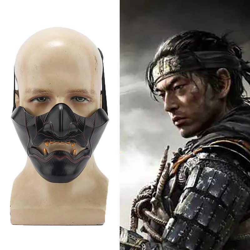 Maschera fantasma di Tsushima Jin Sakai mezza maschera viso casco cosplay Halloween resina puntelli regali partito accessorio