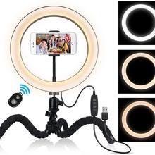 Zayex 16/20/26 см затемнения светодиодный селфи кольцо светильник Youtobe фотостудия видео-телефон с сенсорным экраном мини штатив-Трипод прямые трансляции, кольцевая лампа