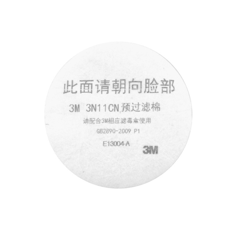 Office. LABOUR Protection Appliance. Face Mask.. 3M Face Mask (with Sample)