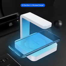 2 In 1 Phone Uv Sanitizer Wireless Fast Charging Portable Ultraviolet Disinfection Lamp Cellphone UV Sterilizer Charger