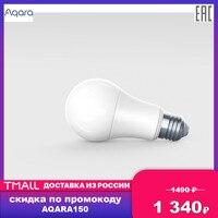 LED Bulbs & Tubes Aqara ZNLDP12LM lighting smart bulb tube lamp smartphone remote control