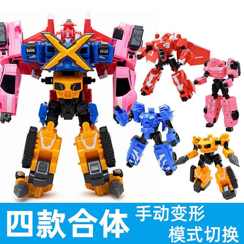 ホット販売ミニ地面戦闘チーム変換不可能おもちゃの X 金港秘密こうロボット