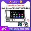Автомагнитола JMCQ на Android 9,0, 2 + 32 ГБ, DSP, мультимедийный видеоплеер, навигация, GPS, автомобильная стереосистема для Honda Civic 2005-2012, 2din, головное уст...