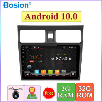 2 Din 10'' Android 10.0 Car Radio Stereo For Suzuki Swift GPS Navigation 2005-2016 In Dash Pc Video WIFI USB 2din BT 4 Core image